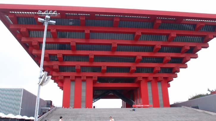 중화예술궁, 상하이