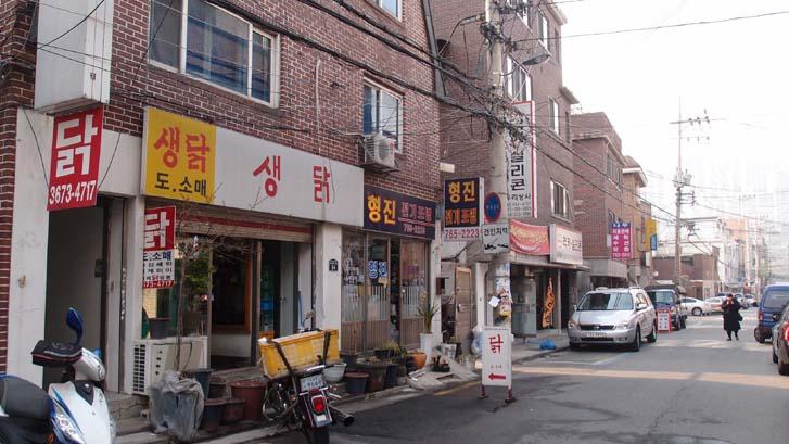 서울의 풍경