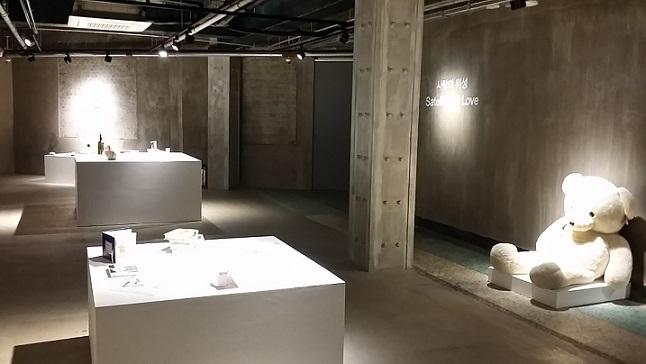 실연에 관한 박물관