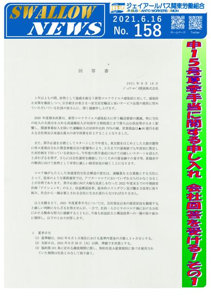 スクリーンショット (119).png