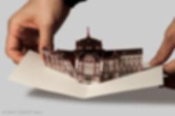 東京ステーションギャラリー 東京駅 丸の内駅舎 ポップアップカード メッセージカード ペーパークラフト