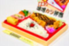 チキン味噌カツ弁当(1920*1080px).jpg