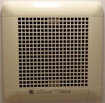 浴室(風呂場)天井換気扇内部クリーニング