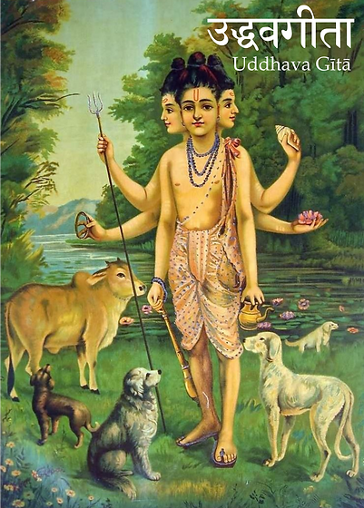 Uddhava Gītā.png