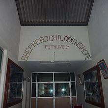 shepherd-entrance.jpg