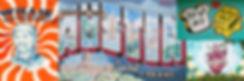 Austin Murals.jpg