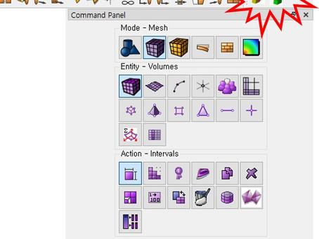 Coreform Cubit 예제 5 - Cubit에서 Command를 GUI하여 버튼으로 사용하기