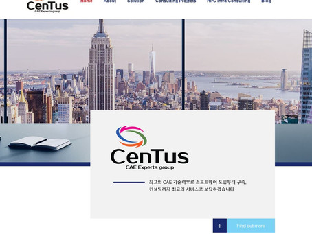 센투스 홈페이지 새단장