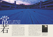宮崎市のDTPデザインとホームページ制作。
