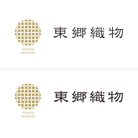 都城の大島紬織元、東郷織物のロゴ制作