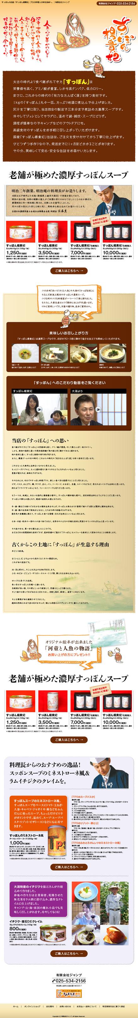 宮崎市ホームページ制作依頼