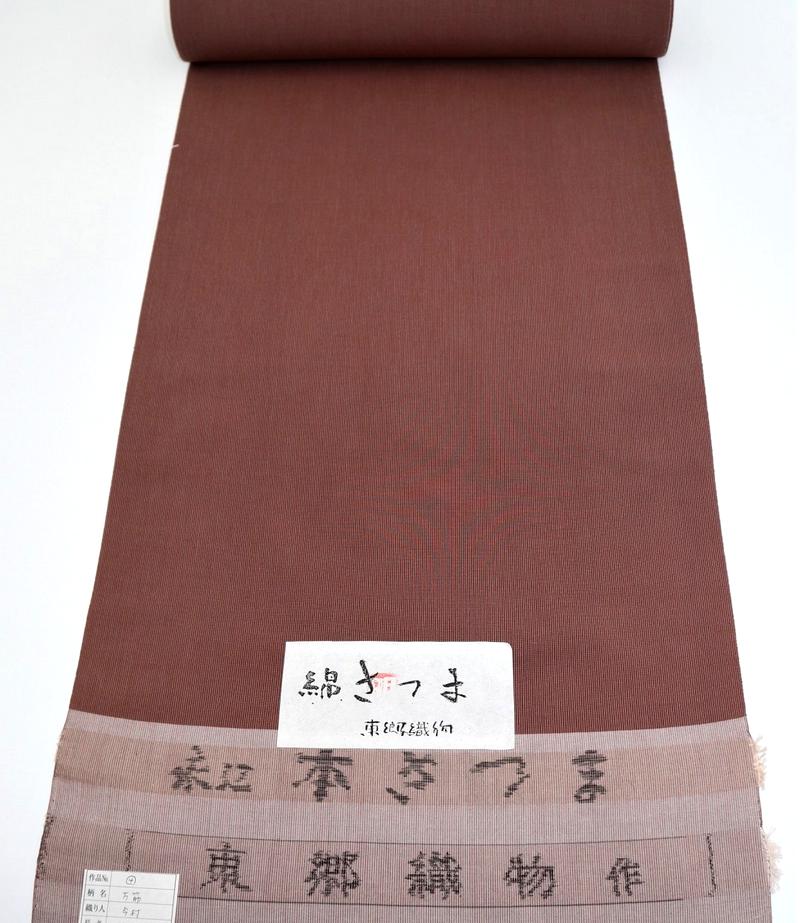 綿さつま:万筋(茶紫)1.png