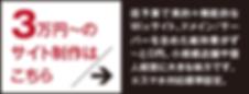 宮崎市のホームページとネットショップ
