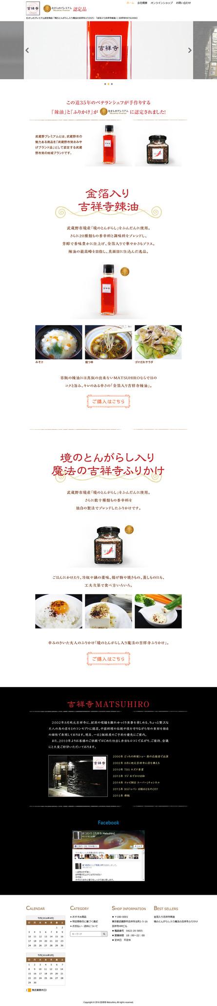 ホームページ制作会社|宮崎市|Webデザイン