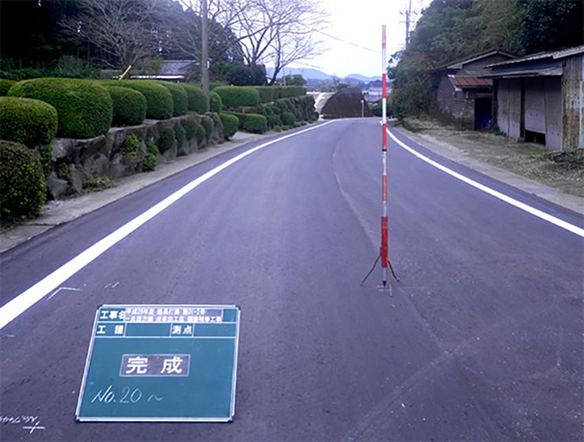 平成26年度  臨県打換 第01-2号 一氏西方線 井牟田工区  舗装補修工事