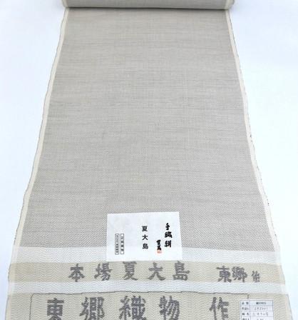 夏大島:手織り全面十の字1.jpg