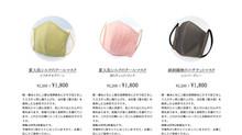 東郷織物ホームページを制作しました。