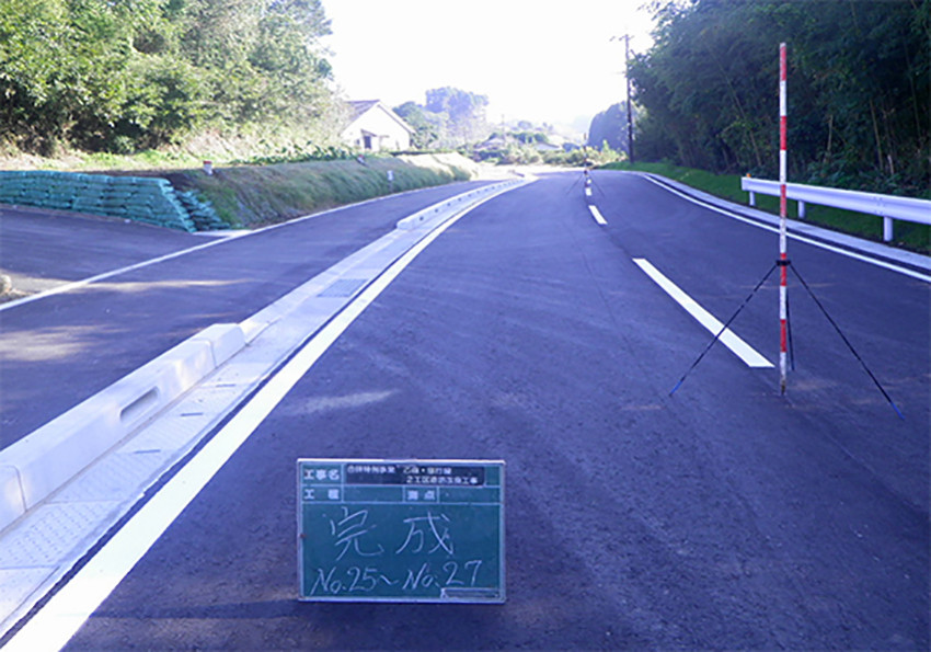 合併特例事業 乙森・修行線2工区 道路改良工事
