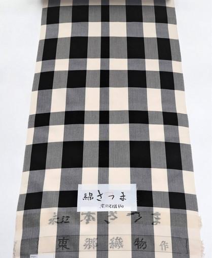 黒と白の無作為な横段2.jpg