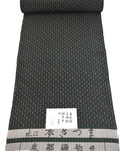 手織りさつま絣:斜水玉(グリーン)1.png