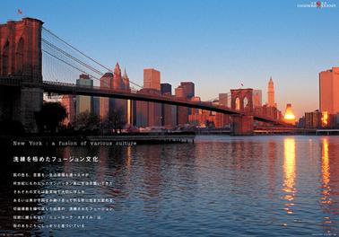 都城のホームページとネットショップ