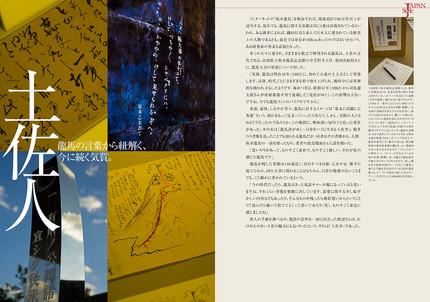 宮崎県宮崎市の宮崎市のDTPデザインとホームページ制作。とホームページ制作会社。