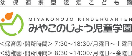 miya_logo.jpg