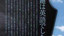 宮崎市の学習塾のチラシ制作