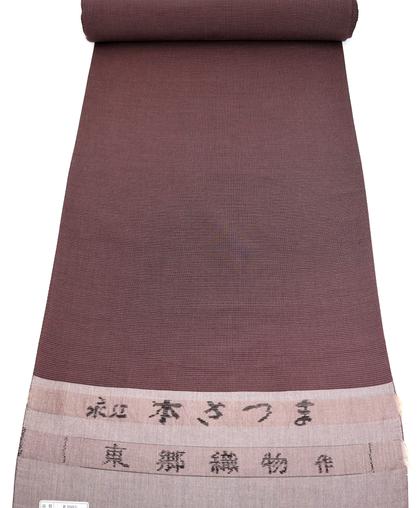 綿さつま:みじん格子(ムラサキ茶)1.png
