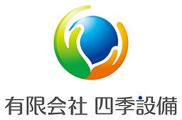 shiki_logo3.jpg