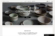 陶器ショップ.jpg