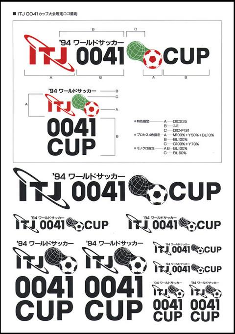 サッカー大会ロゴ
