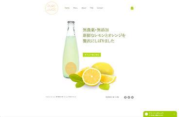 手作りジュース.jpg
