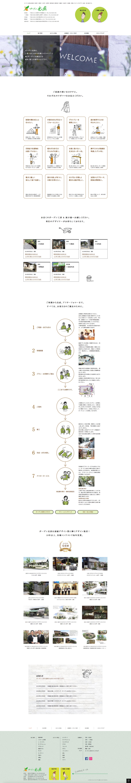 宮崎県宮崎市のホームページ