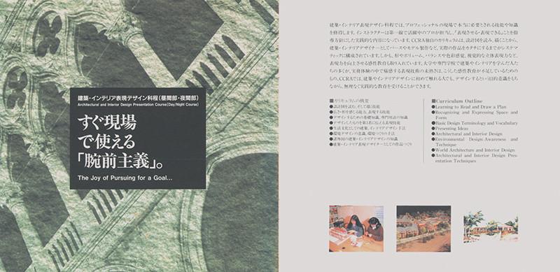 宮崎県宮崎市のグラフィックデザインとホームページ制作会社。