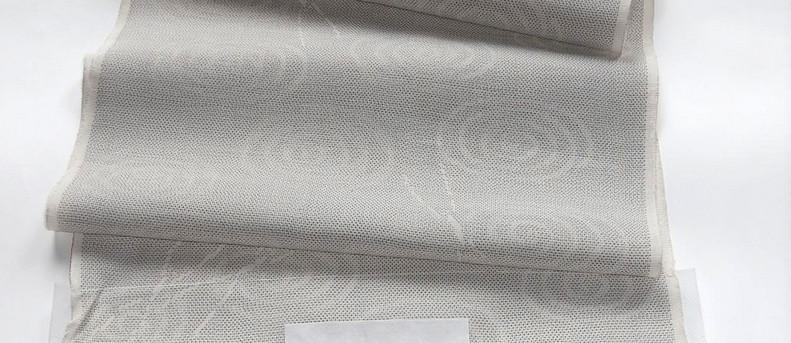 手織り絣・水すまし1.jpg