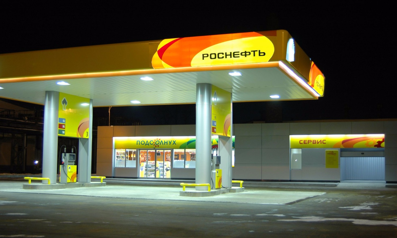 Роснефть Краснодарский край