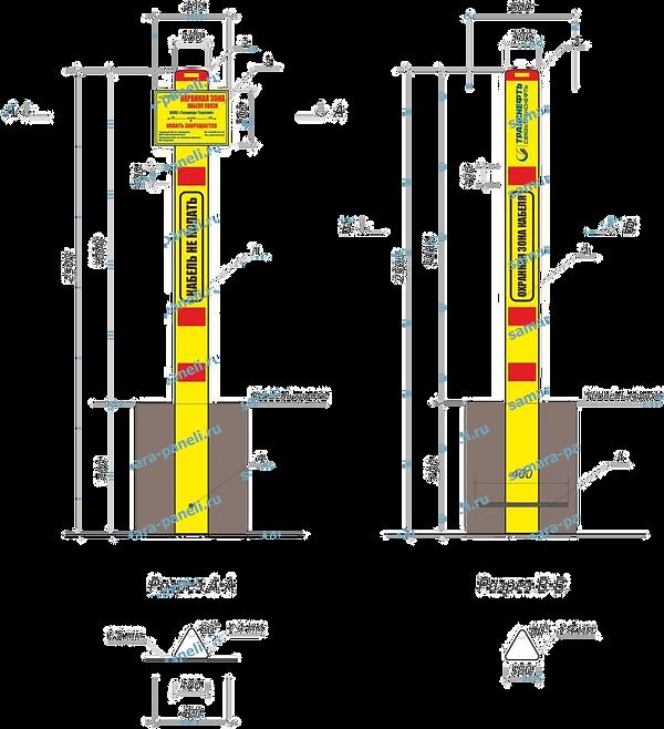 Пластиковый жёлтый столб знак Транснефть