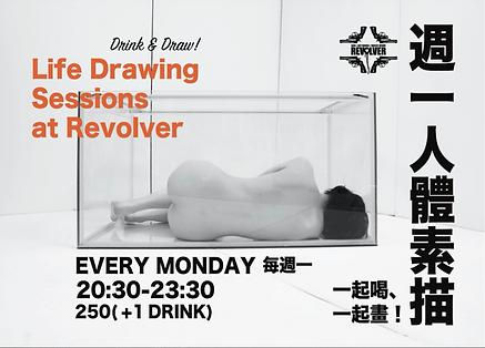 revolver Drawing.png