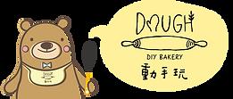 網頁logo-01.png