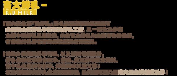 網頁文字-04.png