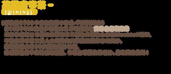 網頁文字-10.png
