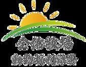 全佑logo.png