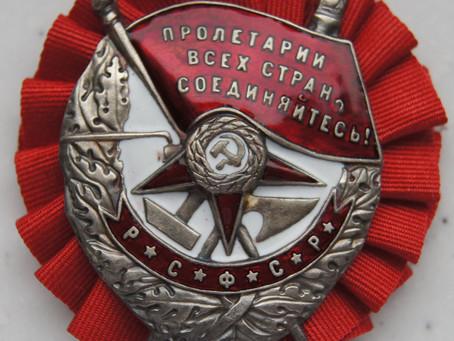 Самые необычные награды Красной Армии