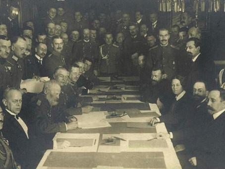 Брестский мир: предательство большевиков или вынужденная мера?
