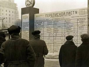 Почему перепись населения 1937 года была объявлена вредительской?