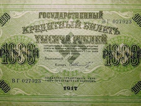 Керенки, совзнаки и моржовки. 6 забытых валют России