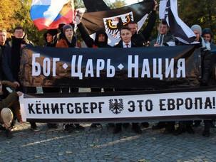 «Кёнигсберг наш!»: хочет ли отделения самый западный регион России?