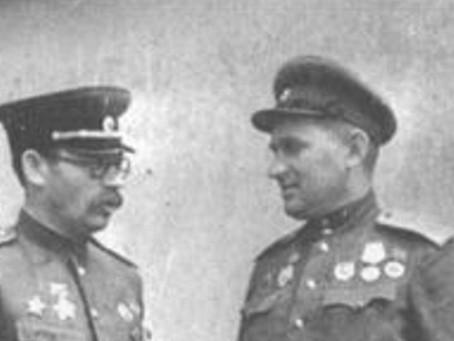 Зачем Сталин приказал генералу сменить фамилию?