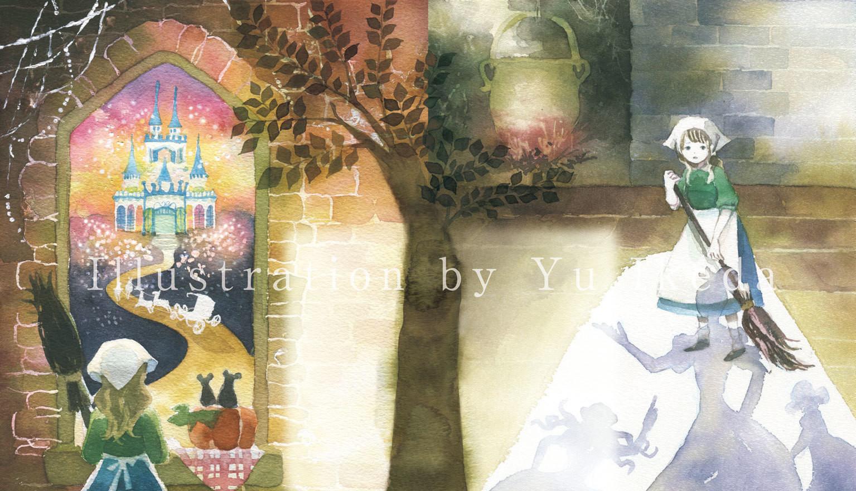 【Client works】よみきかせえほん プリンセスのおはなし/絵本制作